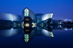 Guangdong Science Center Royalty Free Stock Images