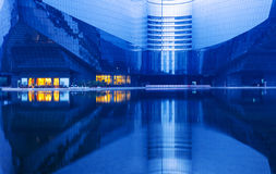 Guangdong Science Center Stock Image