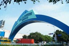 Guangdong Shenzhen Qianhai free trade zone Shekou area a large sign Royalty Free Stock Photos