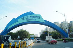 Guangdong Shenzhen Qianhai free trade zone Shekou area a large sign Stock Photo