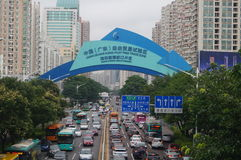 Guangdong Shenzhen Qianhai free trade zone Shekou area a large sign Royalty Free Stock Photography