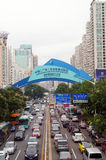 Guangdong Shenzhen Qianhai free trade zone Shekou area a large sign Royalty Free Stock Images