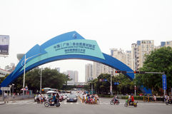 Guangdong Shenzhen Qianhai free trade zone Shekou area a large sign Stock Photo
