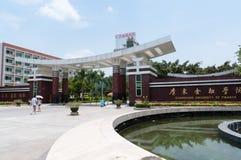 Guangdong University of Finance Stock Photo