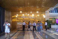 Guangdong Zhongshan, China: real estate sales center exhibition hall Stock Photography