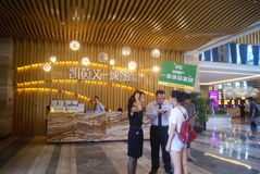 Guangdong Zhongshan, China: real estate sales center exhibition hall Royalty Free Stock Photography