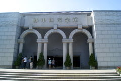 Guangdong Zhongshan, China: Sun Zhongshan Memorial Hall Royalty Free Stock Image