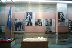 Guangdong Zhongshan, China: Sun Zhongshan Memorial Hall Royalty Free Stock Photos
