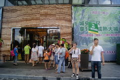 Guangdong Zhongshan, Chinese: visitors to visit the new building Royalty Free Stock Photography