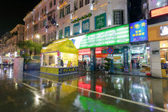 Guanghua pharmacy night sight Stock Photography