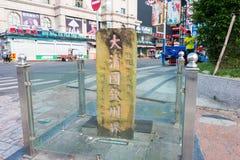 GUANGXI, CHINE - 28 juin 2015 : Stele antique de frontière des dynas de Qing Images stock