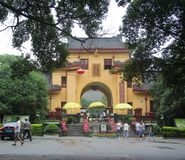 Guangxi normal university in GUILIN Royalty Free Stock Photography