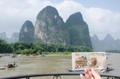 Guangxi, province, China Royalty Free Stock Photo