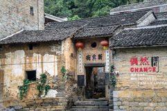 Guangxi province China, famous tourist attractions in Hezhou, Huang Yao ancient town. Stock Image