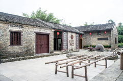 Guangxi-Provinz China, berühmte Touristenattraktionen in Hezhou, alte Stadt Huang Yaos Lizenzfreie Stockbilder
