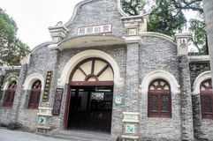 Guangxi-Provinz China, berühmte Touristenattraktionen in Hezhou, alte Stadt Huang Yaos Stockfotos