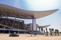 Guangxi-Stadion Lizenzfreies Stockbild
