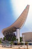 Guangxi-Stadion Lizenzfreies Stockfoto