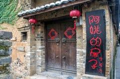 Guangxiprovincie China, beroemde toeristische attracties in Hezhou, de oude stad van Huang Yao Stock Afbeelding