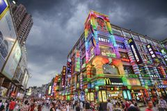 Guangzhou, οδός αγορών της Κίνας στοκ εικόνα με δικαίωμα ελεύθερης χρήσης