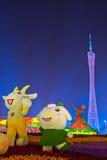 Guangzhou 2010 Jogos Asiáticos Fotografia de Stock