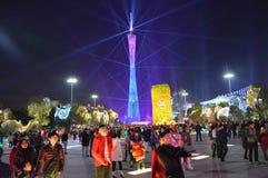 guangzhou immagine stock
