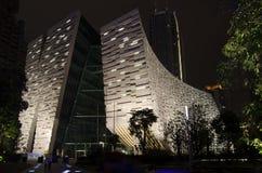 Guangzhou arkiv Royaltyfria Foton
