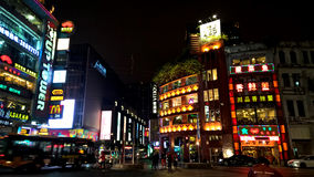 Guangzhou centrum miasta przy nocą zdjęcie royalty free