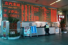 Guangzhou, China: Bus station Royalty Free Stock Photography