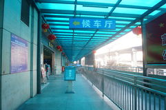 Guangzhou, China: Bus station Stock Photography