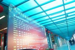 Guangzhou, China: Bus station Stock Photo