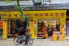 Guangzhou, China - 17 de outubro de 2016: O sinal acima da entrada à loja típica do chinês em Guangzhou imagens de stock
