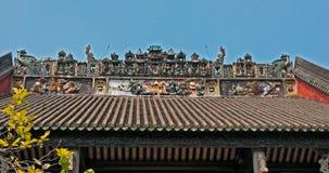 Guangzhou, China, die Chen-Clanakademie von altem Lizenzfreie Stockbilder