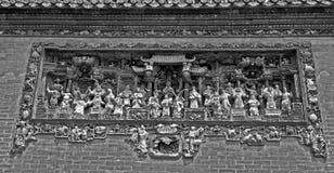 Guangzhou, China, die Chen-Clanakademie von alten Gebäuden Lizenzfreies Stockbild