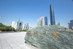 Guangzhou zhujiang newtown Royalty Free Stock Images