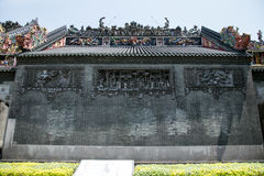 Guangzhou, China`s famous tourist attraction, the ancestral hall of Chen, a house with a distinctive architectural feature of Sout Royalty Free Stock Images