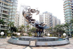 Guangzhou, china: sculpture landscape Stock Images