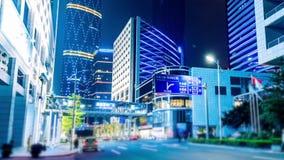 Guangzhou, China. Royalty Free Stock Photos