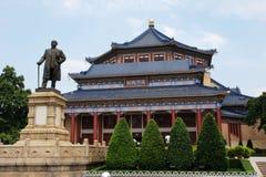 Guangzhou, Chine, salle commémorative de Sun Yat-sen images libres de droits