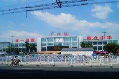 Guangzhou, Chiny: guangzhou staci kolejowej kwadrata krajobraz, zwyczajni goście, ordynans zdjęcie stock