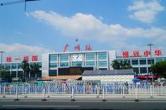 Guangzhou, Chiny: guangzhou staci kolejowej kwadrata krajobraz, zwyczajni goście, ordynans obrazy royalty free