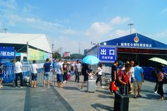 Guangzhou, Chiny: guangzhou staci kolejowej kwadrata krajobraz, zwyczajni goście, ordynans zdjęcia stock