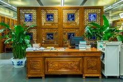 Guangzhou city library, Guangdong, china. Royalty Free Stock Images