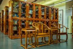 Guangzhou city library, Guangdong, china. Stock Images