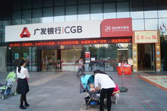 Guangzhou development bank, in shenzhen Royalty Free Stock Images