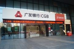 Guangzhou development bank, in shenzhen Stock Photos