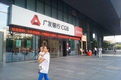 Guangzhou development bank, in shenzhen Royalty Free Stock Photo