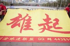 Guangzhou Evergrande wint uit het hele land de AFC Kampioenenliga, Ventilators vóór de spelfoto Royalty-vrije Stock Foto's