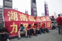 Guangzhou Evergrande wint uit het hele land de AFC Kampioenenliga, Ventilators vóór de spelfoto Stock Afbeeldingen