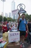 Guangzhou Evergrande wint uit het hele land de AFC Kampioenenliga, Ventilators vóór de spelfoto Stock Foto's